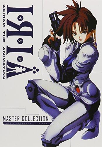 Iria Zeiram: The Animation Master Collection