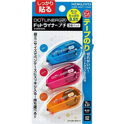 コクヨ テープのり ドットライナー プチ タ-D470-07NX3