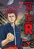 [R-16]R(7) (ヤンマガKCスペシャル)