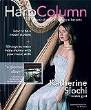 Harp Column: more info