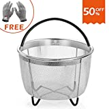 LATTCURE Insant Pot Accessories Steamer Basket 6 qt, Food Grade Stainless Steel Pressure Cooker Steam Basket for Vegetable with Silicone Handle/Non-slip Legs Fits IP InstaPot