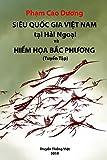 Sieu Quoc Gia Viet Nam