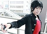 Akatsuki no Yona SON HAK cosplay costume wig