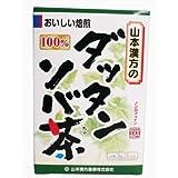 山本漢方(ヤマモトカンポウ) 山本漢方製薬 ダッタンソバ茶100% 3g×20包