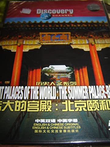GREAT PALACES OF THE WORLD: THE SUMMER PALACE-BEIJING / DISCOVERY CHANNEL / REGION FREE DVD / Audio: English, Chinese / Subtitles: English, Chinese / Executive Producer: Ton Okkerse / Writer: Jack McDonald / Director: Mark Verkerk / Narrator: John (Summer Palace Dvd)