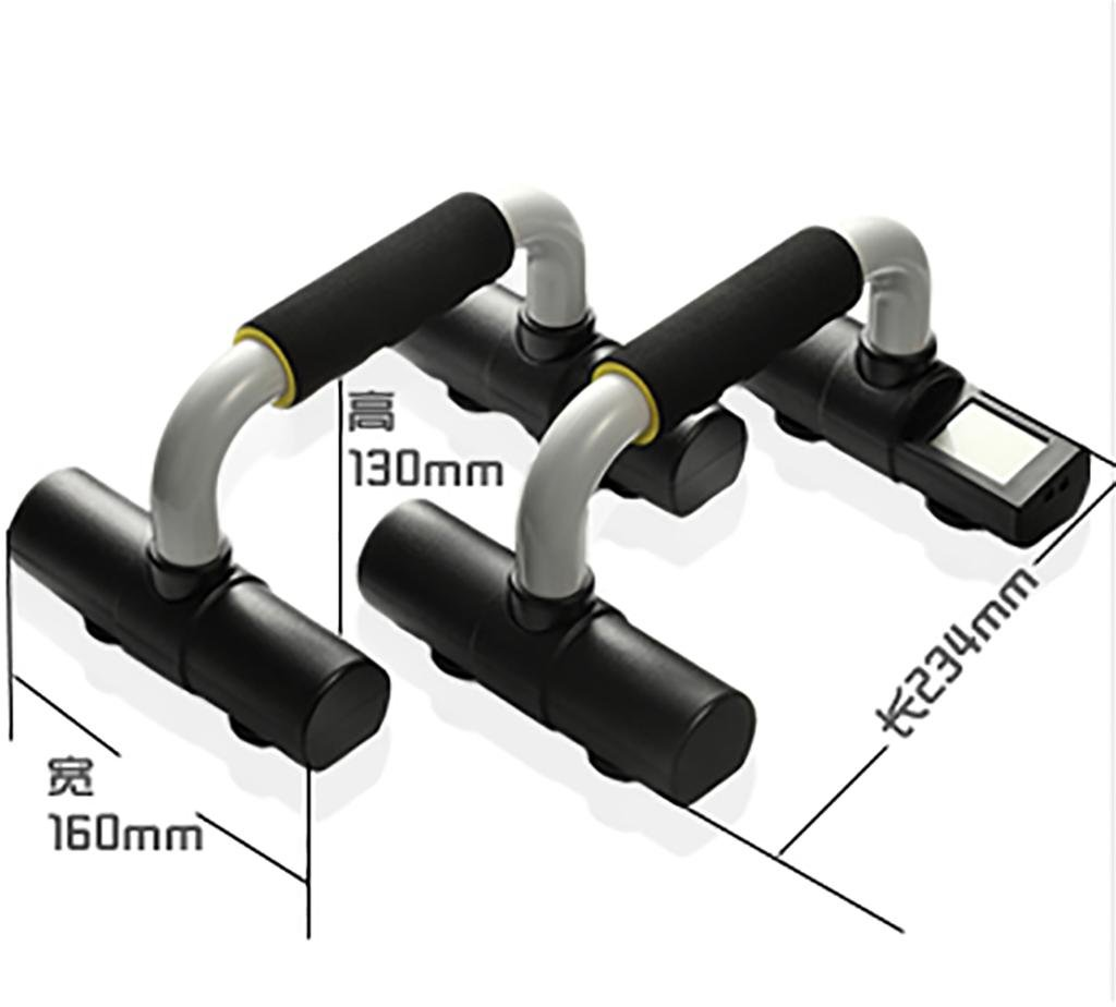 GAOMEI@Push-ups I exercise fitness equipment home count push-ups bracket by Gaomei