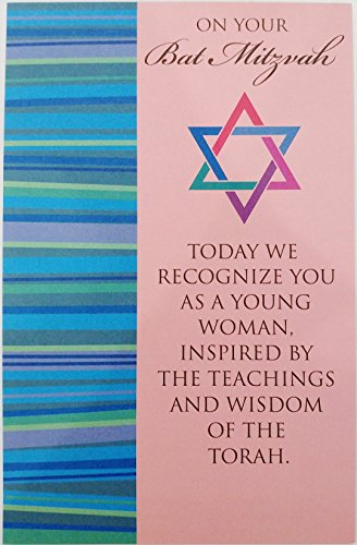 - On Your Bat Mitzvah Greeting Card - Today We Recognize You as a Young Woman - Wisdom of the Torah (Jewish Milestone Birthday for Her / Girl)