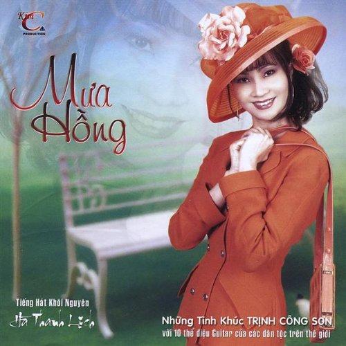 Nang Thuy Tinh