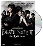 DEATH NOTE VOL 2:LAST NAME
