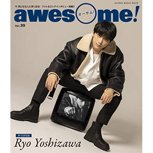 awesome! Vol.39 追加画像