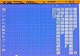 1997 Nissan 240SX Parts Book Microfiche