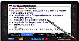 T-88 Japanese English Electronic Dictionary Talking Text Translator.