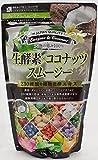 Beaute Et Sante Best Deals - Beaute Sante JAPAN Raw enzyme - coconut smoothie 200g by Beaute et Sante