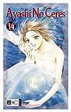 Ayashi No Ceres 14 by Yuu Watase (2004-12-31)