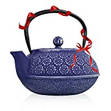 Resveralife Japanese Cast Iron Teapot With Infuser   Large Cast Iron Tea Kettle Maintains Temperature   Non Toxic Tea Kettle   Vintage Lilac Blossom Teapot   Collector's Item For Tea Aficionados