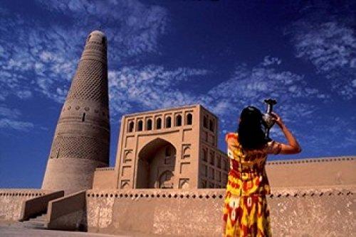 (Uighur Girl Carrying Jar Turpan Xinjiang Province Silk Road China Poster Print by Keren Su (36 x 24))