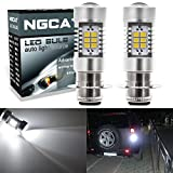 NGCAT Auto LED Bulb 2PCS P15D H6M Motorcycle Headlight DRL Special for Motorcycle LED Bulb 2835 21 SMD Chipsets LED Bulbs with Lens Projector Daytime Running Driving Light,Xenon White 10-16V 10.5W