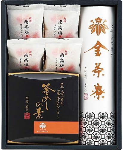 古都金沢料亭旅館 金茶寮 味と薫りの御詰め合わせ(SO-B)