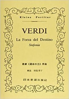 No.233 ヴェルディ/「運命の力」序曲 (Kleine Partitur)