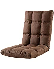 FLOGUOR Portable Floor Chair 14-Position Removable Couch Lounger Transformable Folding Fabric Lazy Sofa Soft Padded Gaming Chair for Reading Gaming TV Watching Factory Price (Brown) 8804CO