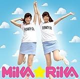 Mika Rika - Funky Ol Shigoto Shitakunai Yo [Japan CD] SCDF-12