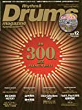 Rhythm & Drums magazine (リズム アンド ドラムマガジン) 2015年 12月号 (DVD付) [雑誌]