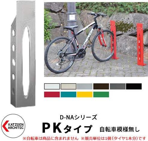 D-NA PKタイプ シルバー 角柱型(自転車模様無し) 床付タイプ サイクルスタンド