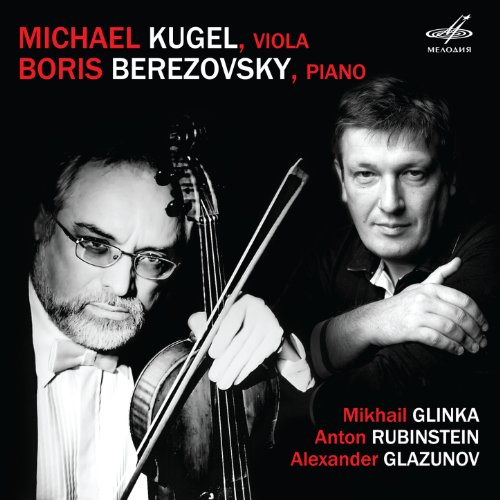 Viola Leaf - Viola Sonata in D Minor (Unfinished): III. A Leaf from the Album