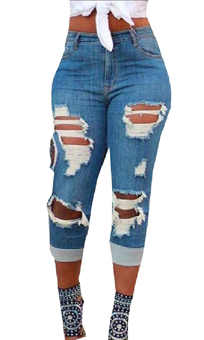 mydeshop Womens Juniors Distressed Slim Fit Skinny Jeans Trousers
