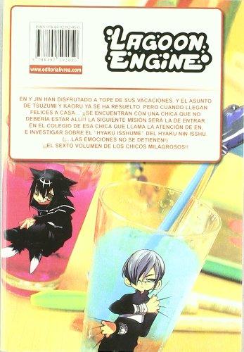 Lagoon Engine 6 (Spanish Edition)