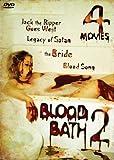 Blood Bath 2 - 4 Movie Pack by Frankie Avalon