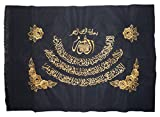 Ayat Kursi Islamic Art Embroided Velvet Fabric Poster Quran Arabic Calligraphy No Frame