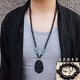 Generic natural obsidian necklace Pendant _Guan_Gong_patron_saint_natal_ Buddha _Guanyin_sandalwood_prayer_ beads agate necklace Pendant long sweater men women