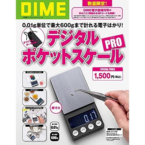 DIME デジタルポケットスケール PRO 画像