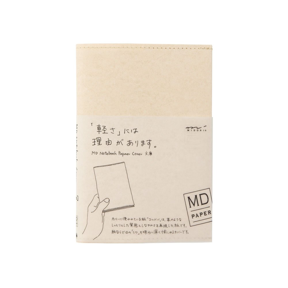 [Midori] MD Series Notebook Jacket H158~W225mm Made of Light and Stout Paper 49839006