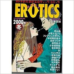 erotid comics Adult