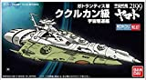 Bandai Hobby #7 Mecha Collection Kukulkan Class