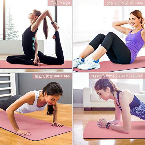 Yoga Mat Non Slip TPE Yoga Mats for Women Men 1//4 1//3 inch Thick Eco Friendly Fitness Exercise Mat with Carrying Strap Workout Floor Exercises Mats for Home Pilates