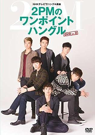 Amazon.co.jp | NHKテレビでハン...