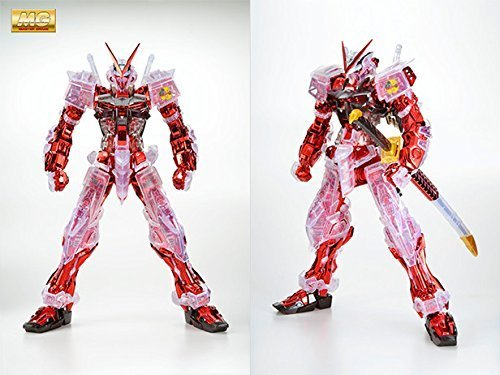 the-art-of-gaudamu-mbf-p02-astray-red-frame