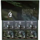 ギフト AGF 煎 パーソナルドリップコーヒーギフト (24個入り)