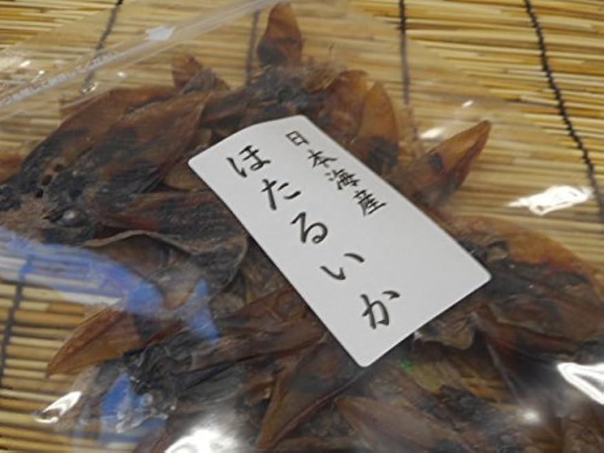 お手伝いさん収束する緊張するますよね 日本海産 お刺身用 するめいか(真イカ) スルメイカ 7ハイ(1.5kg前後)