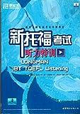 Longman iBT TOEFL Listening