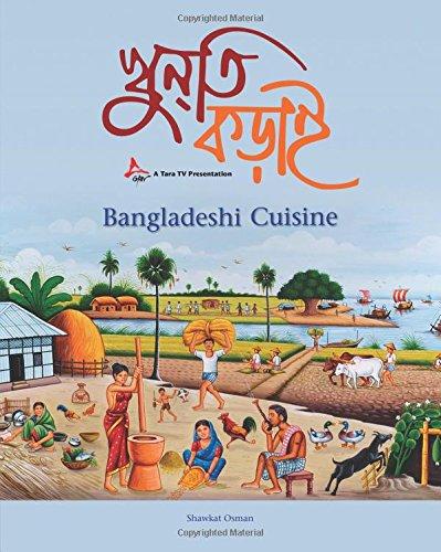 Bangladeshi Cuisine (Food Bangladeshi)