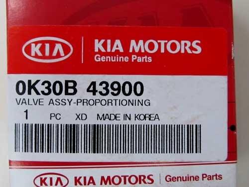 Genuine Kia 0K2A1-43900 ABS Proportioning Valve
