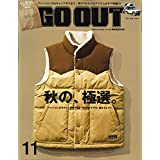 GO OUT 2020年11月号