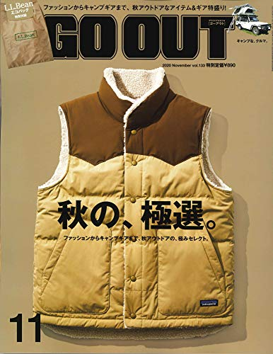 GO OUT 2020年11月号 画像 A