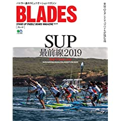 BLADES 最新号 サムネイル