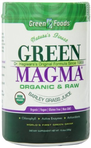 Green Foods Green Magma USA Barley Grass Juice Powder 11 oz. economy size (a) - 2PC - 3PC by Green Foods