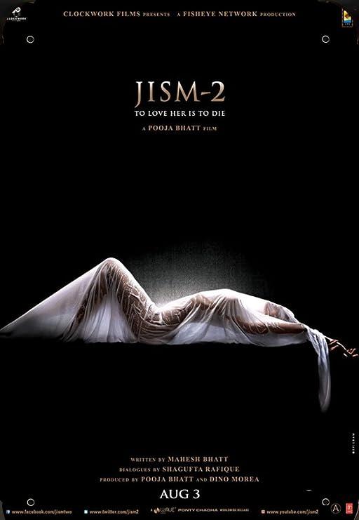 India Movie Jism 2 pelicula metal poster cartel hojalata ...